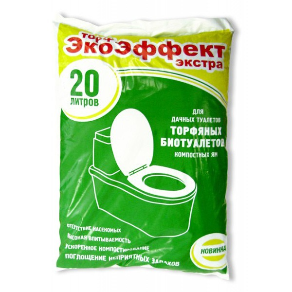 Торф для торфяных туалетов